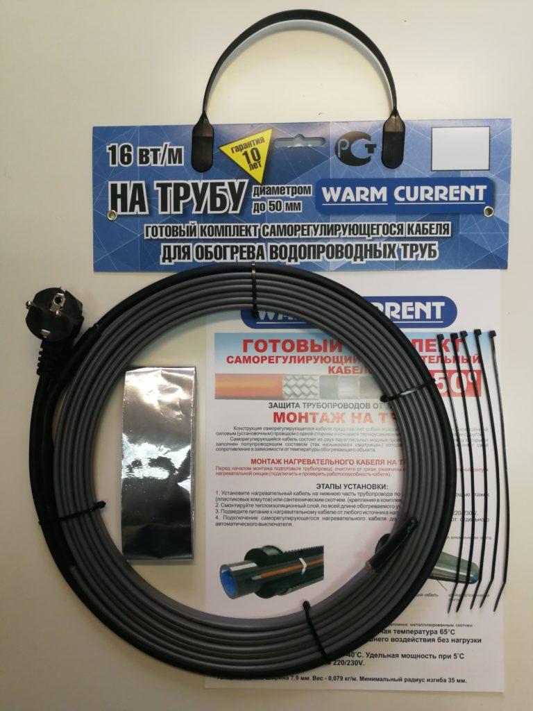 Греющий кабель на трубу 50мм