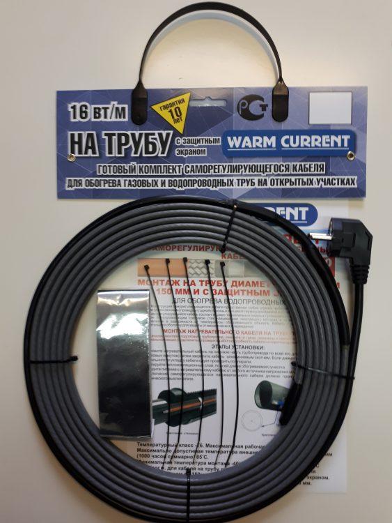Греющий кабель с защитным экраном